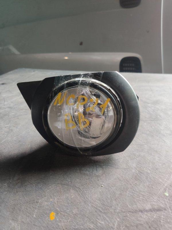 Туманка Toyota Bb NCP21 правая (б/у)