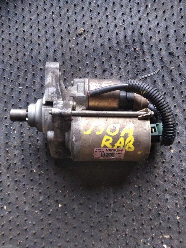 Стартер Honda Odyssey RA8 J30A (б/у)