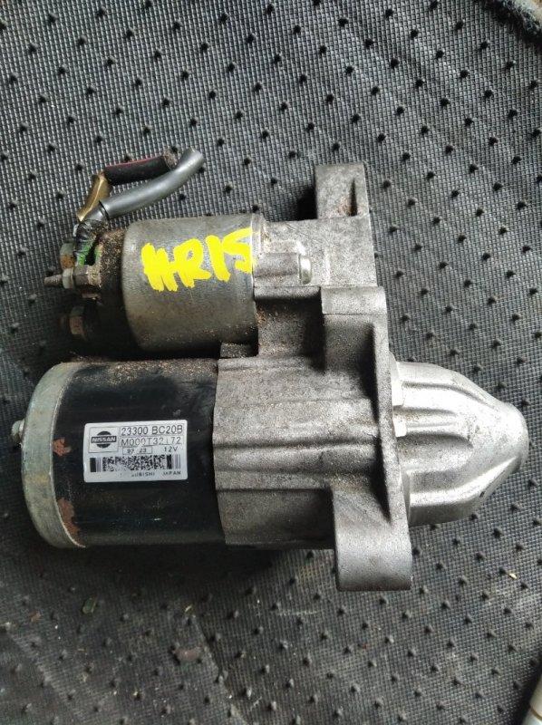 Стартер Nissan Tiida C11 HR15 (б/у)