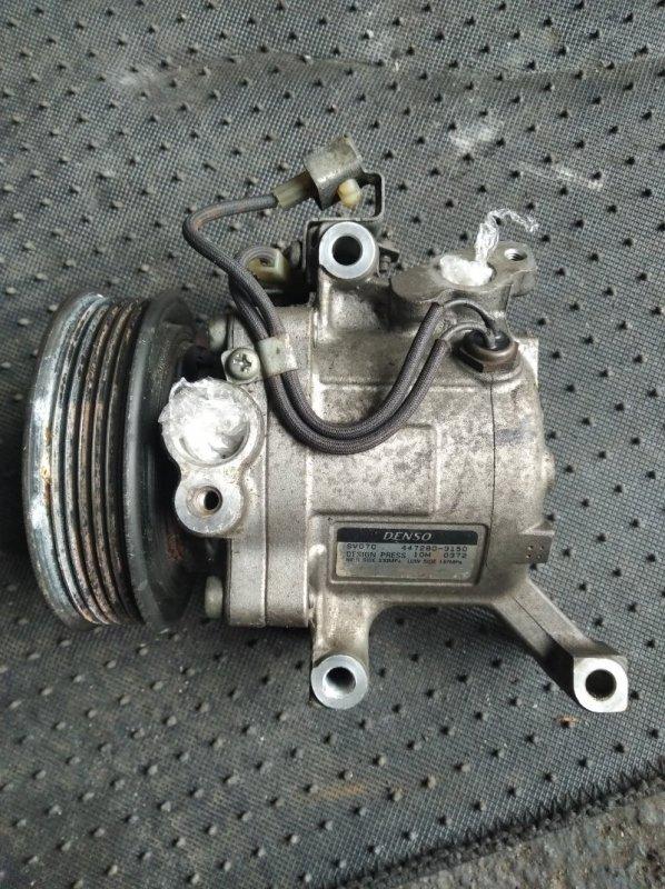 Компрессор кондиционера Toyota Passo KGC30 1KR (б/у)