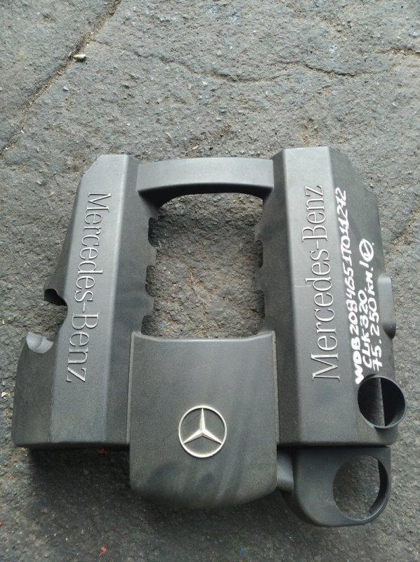 Крышка двс декоративная Mercedes-Benz Clk-Class C208 M112 (б/у)