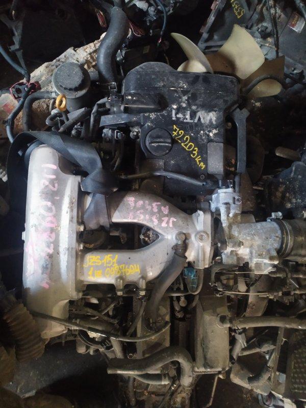 Двигатель Toyota Crown JZS151 1JZ (б/у)