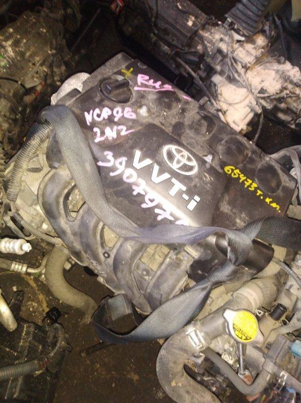 Двигатель Toyota Belta NCP96 2NZ (б/у)