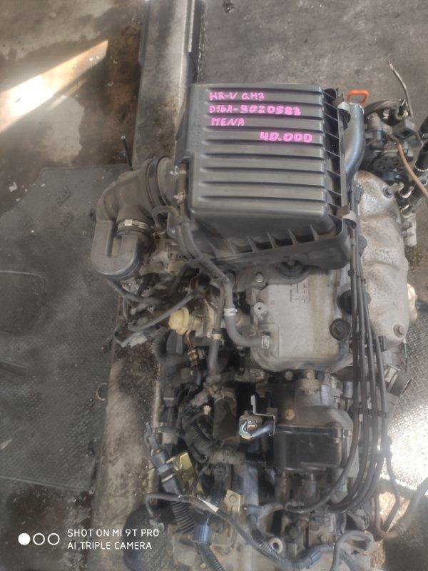 Двигатель Honda Hrv GH3 D16A (б/у)