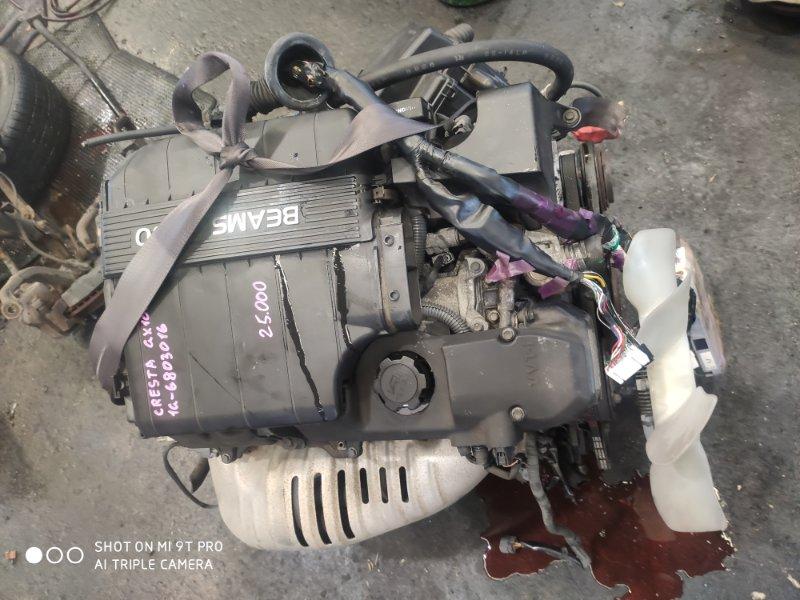 Двигатель Toyota Cresta GX100 1G-BEAMS (б/у)