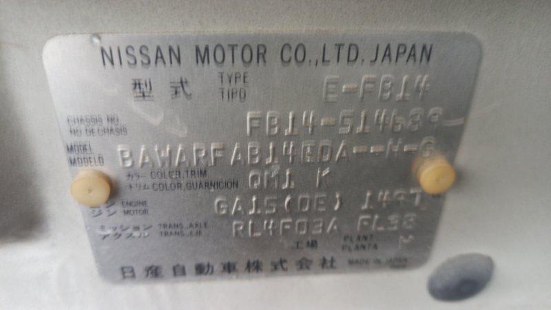 Двигатель Nissan Sunny FB14 GA15 (б/у)