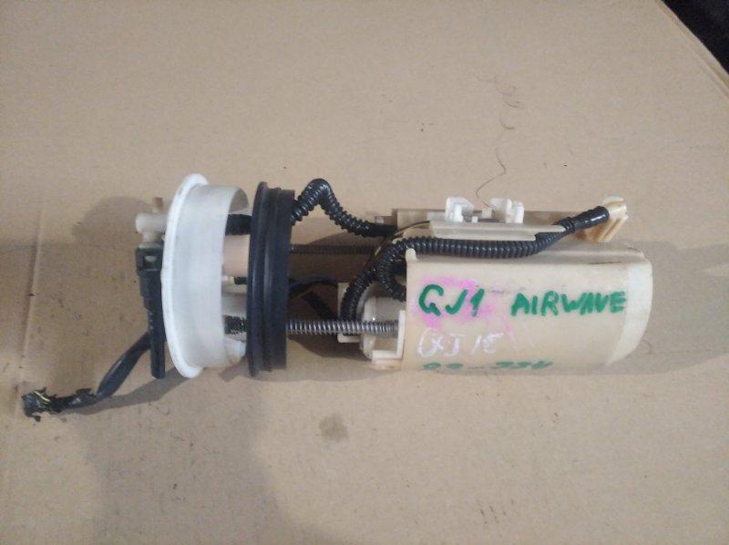 Топливный насос Honda Airwave GJ1 (б/у)