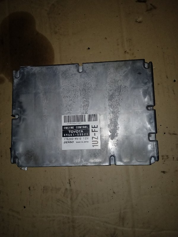 Блок efi Toyota Celsior UCF21 1UZFE (б/у)