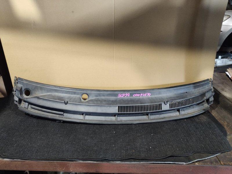 Планка под дворники Toyota Belta SCP92 (б/у)