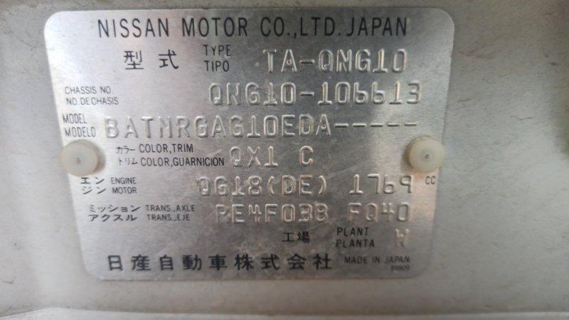 Двигатель Nissan Bluebird Sylphy QNG10 QG18 (б/у)