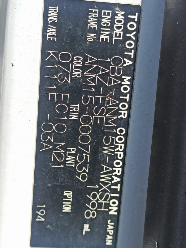 Двигатель Toyota Isis ANM15 1AZ (б/у)