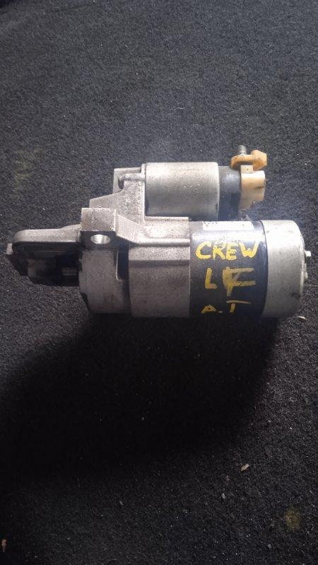 Стартер Mazda Premacy CREW LF (б/у)