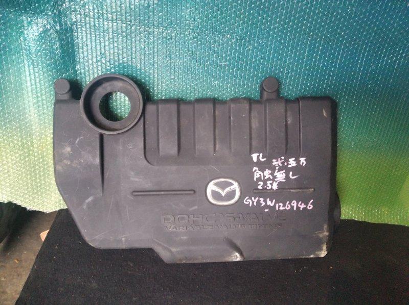 Крышка двс декоративная Mazda Atenza GY3W (б/у)
