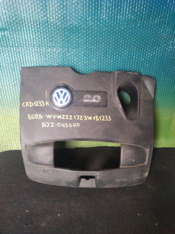 Крышка двс декоративная Volkswagen Bora WVWZZZ1JZ3W181233 (б/у)