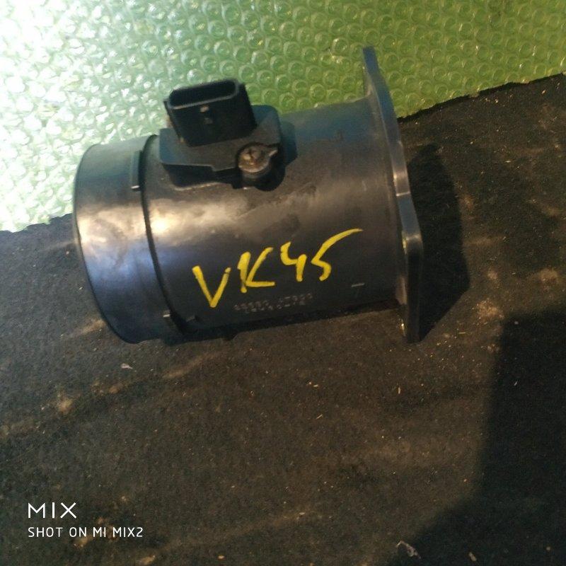 Датчик расхода воздуха Nissan Cima F50 VK45 (б/у)