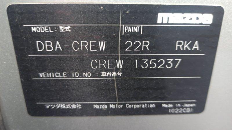 Акпп Mazda Premacy CREW LF (б/у)