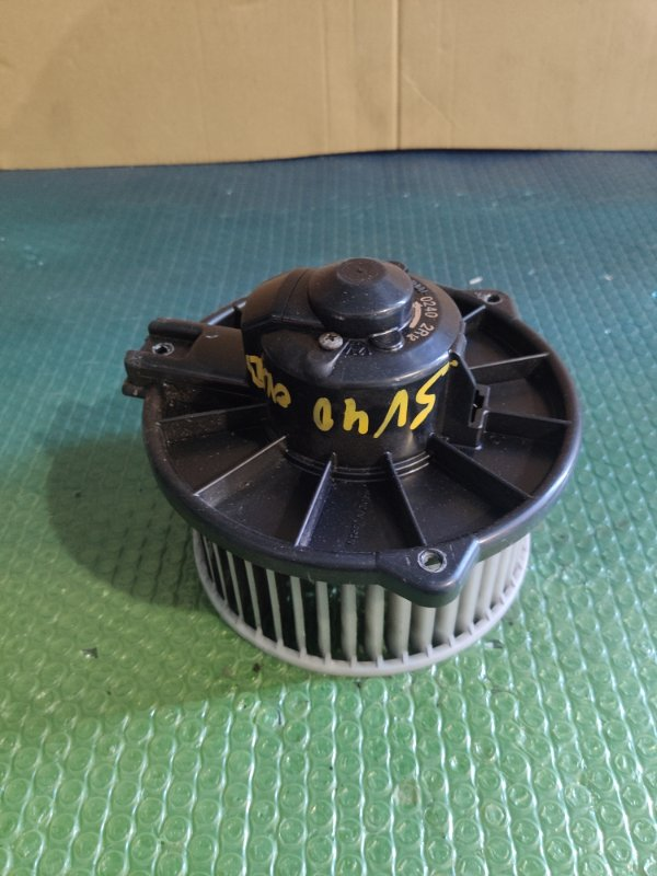 Мотор печки Toyota Vista SV40 (б/у)