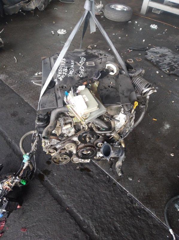 Двигатель Nissan Cima GF50 VK45DE (б/у)