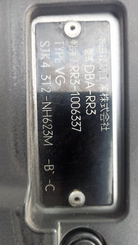 Двигатель Honda Elysion RR3 J30A (б/у)