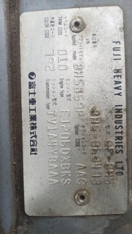 Акпп Subaru Legacy BH5 EJ20 (б/у)