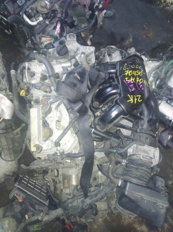 Двигатель Toyota Estima GSR55 2GR (б/у)