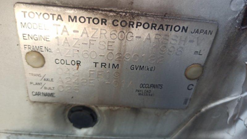 Двигатель Toyota Noah AZR 60 1AZ (б/у)