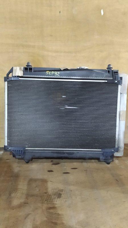 Радиатор охлаждения Toyota Belta SCP92 2SZ (б/у)
