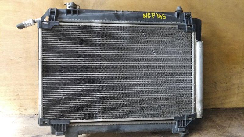 Радиатор охлаждения Toyota Porte NCP145 1NZ (б/у)