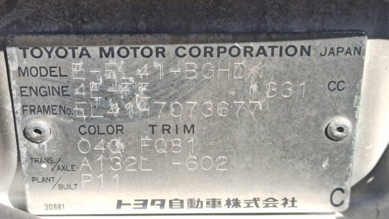 Двигатель Toyota Corsa EL41 4E (б/у)