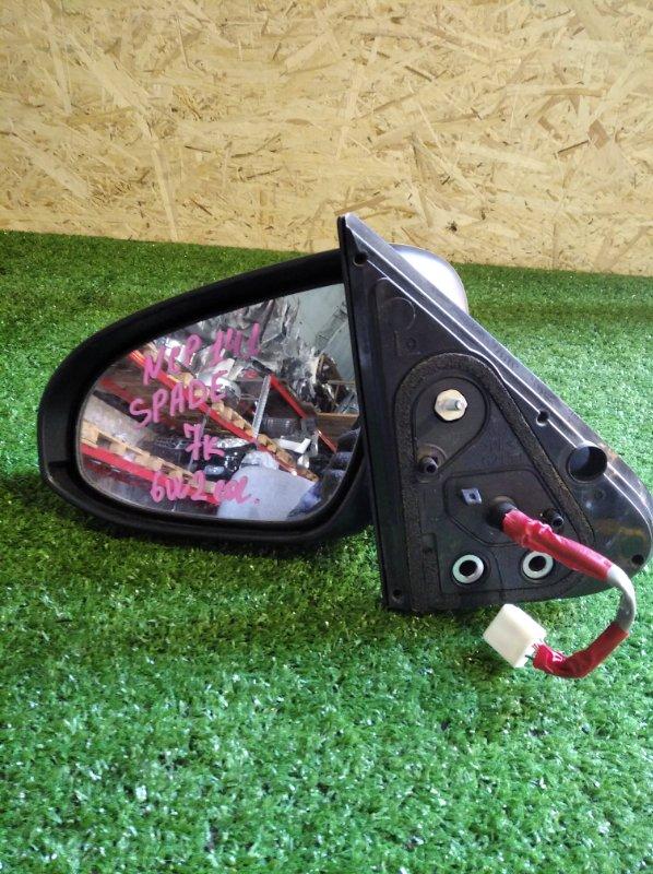 Зеркало Toyota Porte NCP141 левое (б/у)