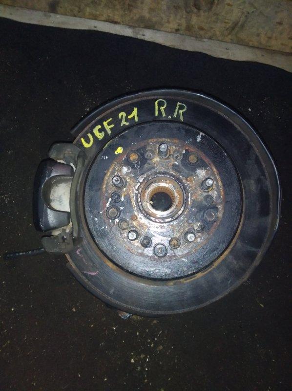Ступица Toyota Celsior UCF21 1UZ задняя правая (б/у)