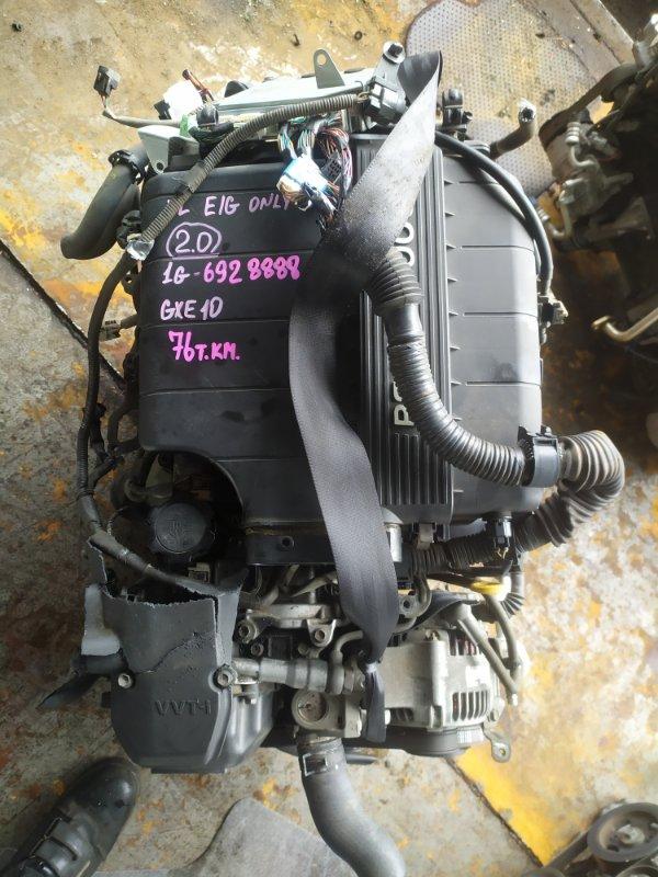 Двигатель Toyota Altezza GXE10 1G BEAMS (б/у)