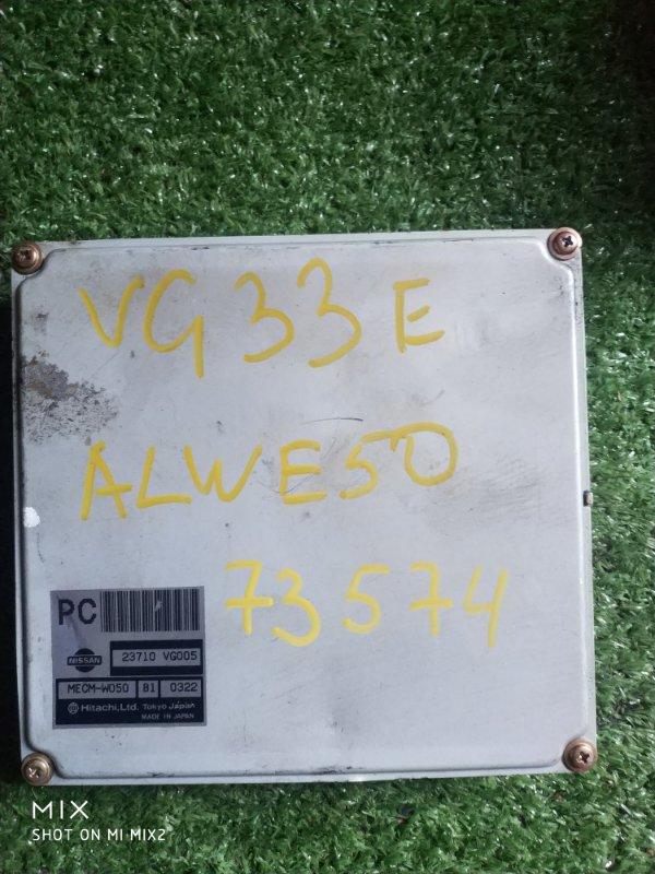 Блок efi Nissan Elgrand ALWE50 VG33 (б/у)