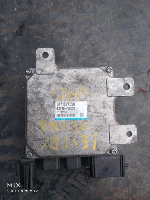 Блок управления рулевой рейкой Subaru Levorg VM4 FB16 (б/у)