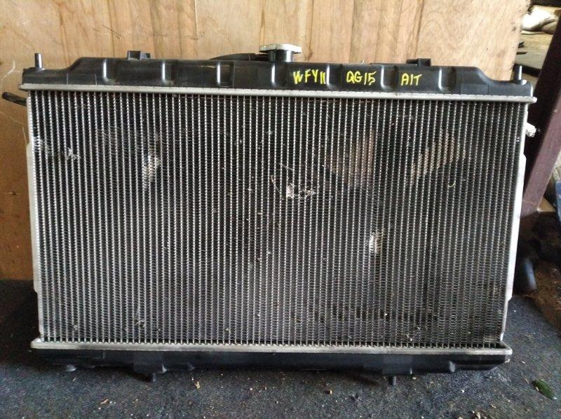 Радиатор охлаждения Nissan Wingroad WFY11 QG15 (б/у)