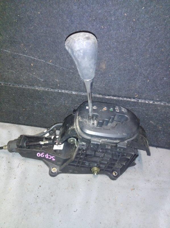 Селектор акпп Toyota Vitz SCP90 (б/у)