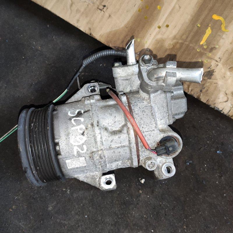Компрессор кондиционера Toyota Belta SCP92 2SZ (б/у)