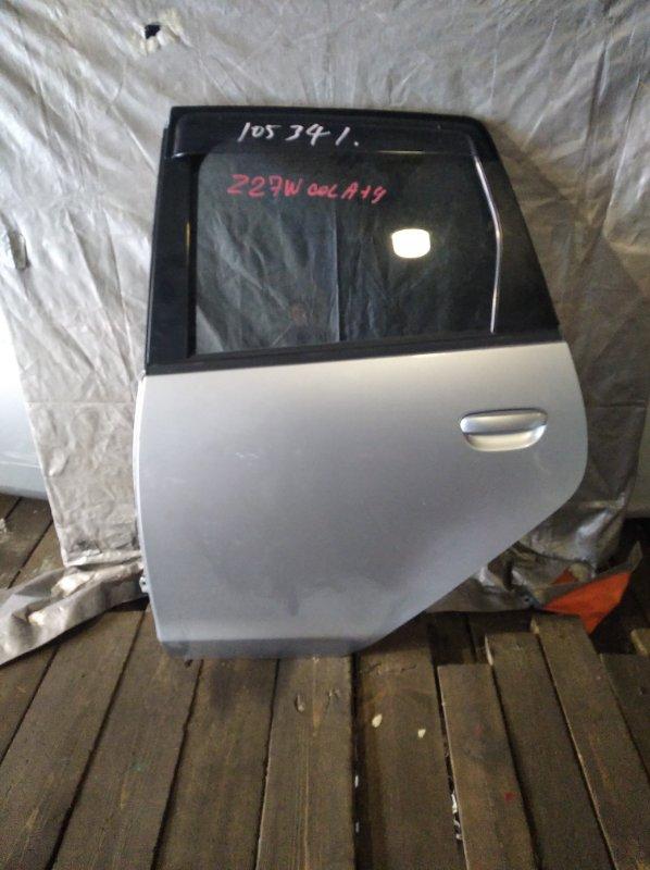 Дверь Mitsubishi Colt Z27W задняя левая (б/у)