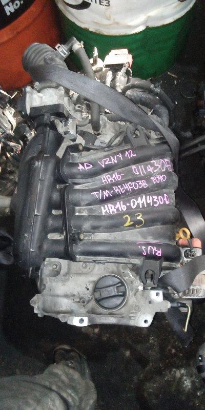 Двигатель Nissan Ad VZNY12 HR16 (б/у)