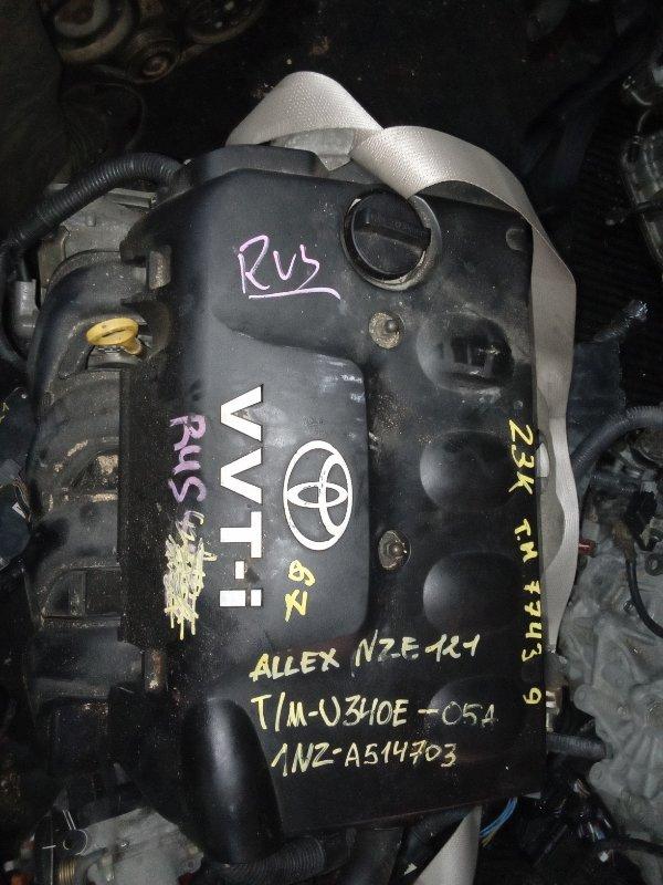 Двигатель Toyota Allex NZE121 1NZFE (б/у)