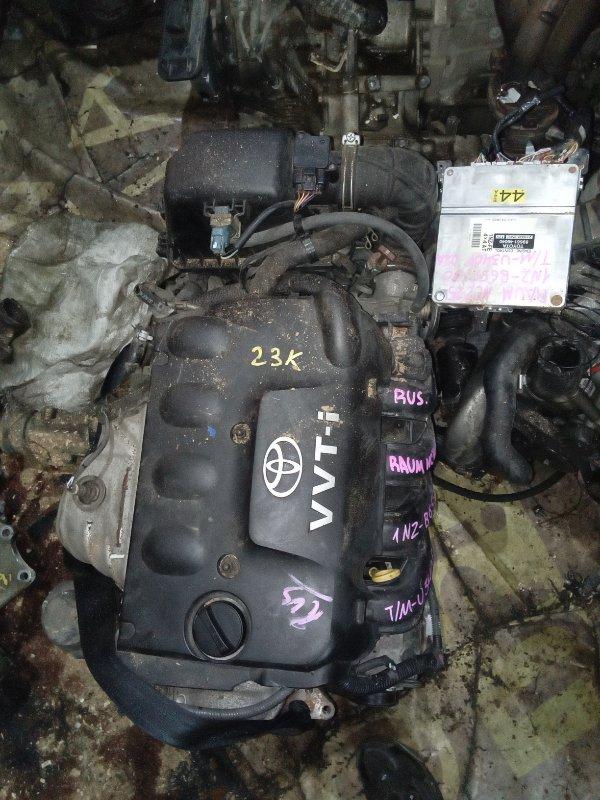 Двигатель Toyota Raum NCZ25 1NZFE (б/у)