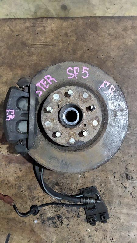 Ступица Subaru Forester SF5 EJ205 передняя правая (б/у)