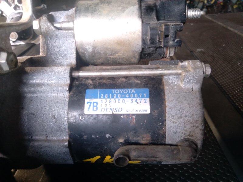 Стартер Toyota Vitz KSP130 1KR (б/у)