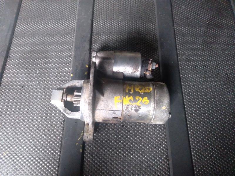 Стартер Nissan Serena FNC26 MR20 (б/у)