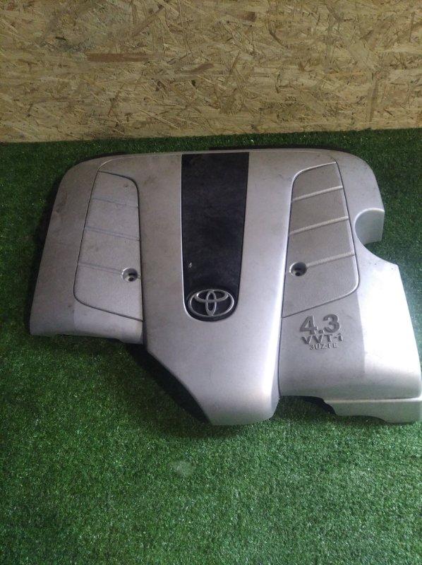 Крышка двс декоративная Toyota Celsior UCF30 (б/у)