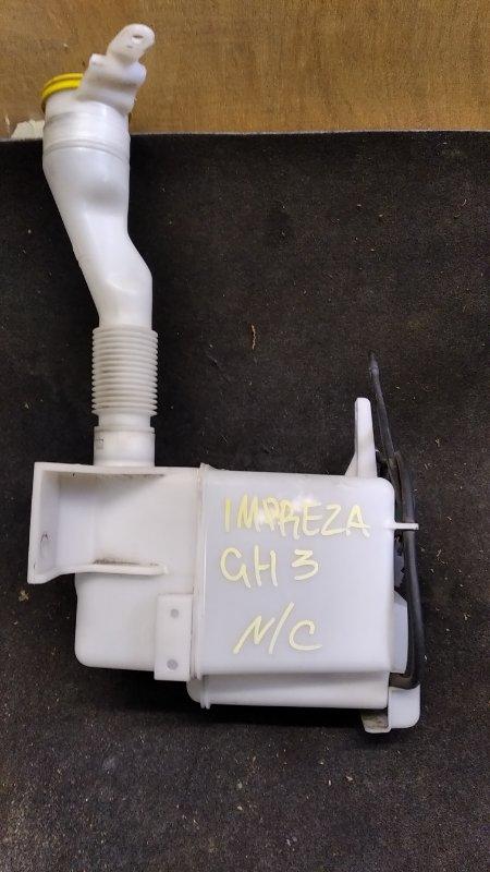 Бачок стеклоомывателя Subaru Impreza GH3 (б/у)