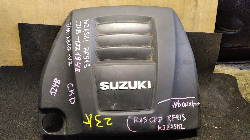 Крышка двс декоративная Suzuki Kizashi RF91S J24B (б/у)