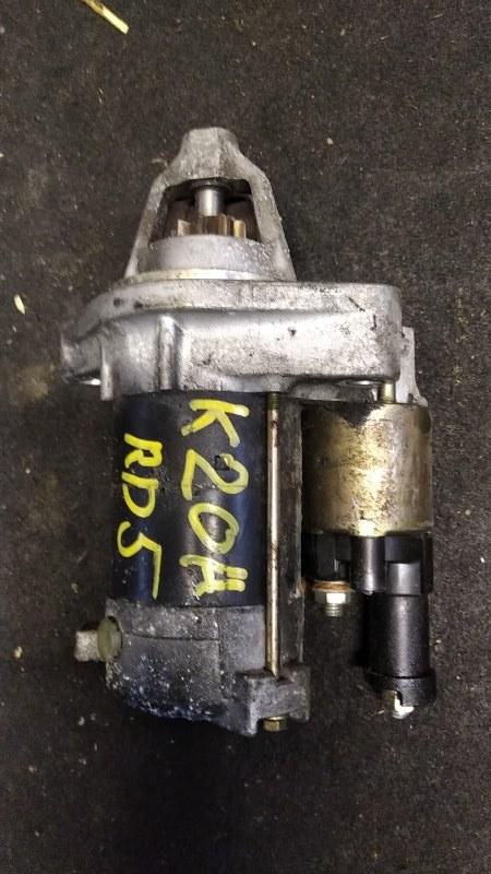 Стартер Honda Cr-V RD5 K20A (б/у)