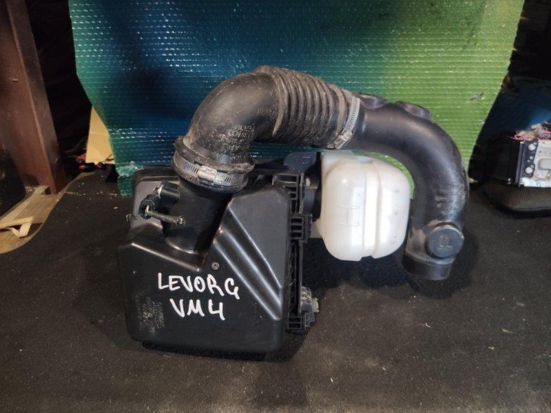 Корпус воздушного фильтра Subaru Levorg VM4 (б/у)