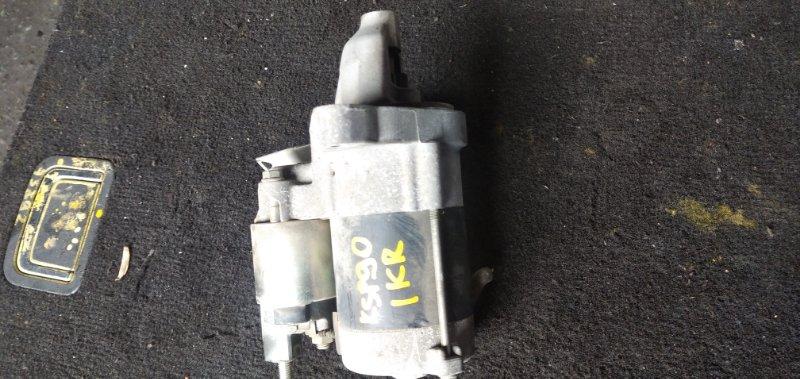 Стартер Toyota Vitz KSP90 1KRFE (б/у)